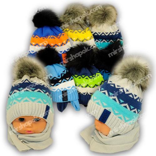 Комплект шапка и шарф для мальчика, Grans (Польша), утеплитель флис, A819F