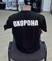 Индивидуальная печать на футболках, нанесение логотипа