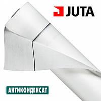 Гидроизоляция подкровельная Антиконденсат Juta