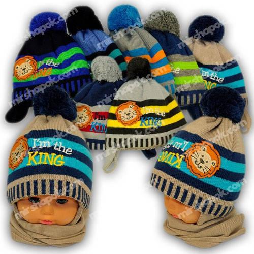 Комплект шапка и шарф для мальчика, Grans (Польша), утеплитель Softi term, A820ST