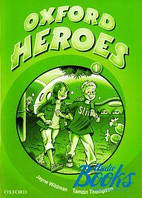 Liz Driscoll, Jenny Quintana, Rebecca Robb Benne Oxford Heroes 1: Tests