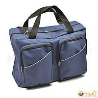 Сумка для коляски универсальная Omali с двумя накладными карманами, темно-синяя