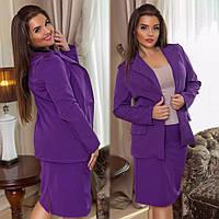 Батальный костюм пиджак+юбка