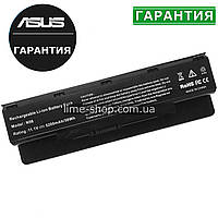 Аккумулятор батарея для ноутбука ASUS N46
