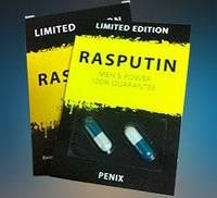Капсулы для потенции RASPUTIN сиалис виагра тонгкат али платинум