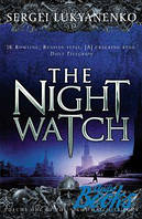 Сергей Васильевич Лукьяненко The Night watch