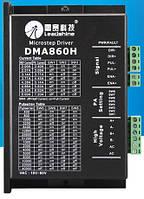 Цифровой драйвер шагового двигателя DMA860H Leadshine, фото 1