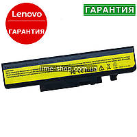 Аккумулятор батарея для ноутбука Lenovo IdeaPad Y460