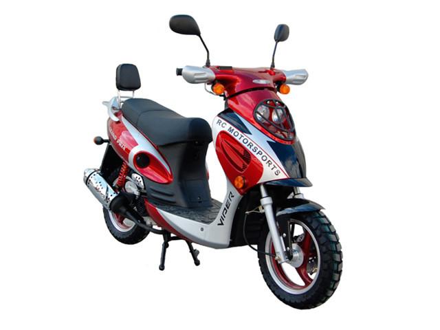 Скутеры объем двигателя 50-100 см3
