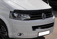 Дефлектор капота (мухобойка) EGR VW T5 2010+