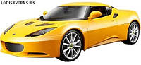 Автомодель (1:24) BburagoStar LOTUS EVORA S IPS (ассорти желтый,синий металлик,1:24), фото 1