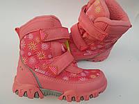 Зимние теплые термо ботинки для девочки 26 - 31 размеры