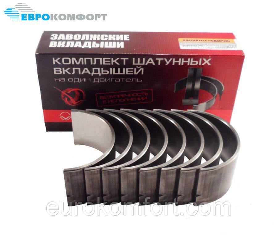 Вкладыши шатунный Н2Д-240 (ЗМЗ)Д50-1004140-БН2