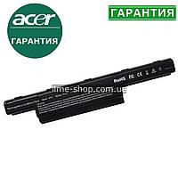 Аккумулятор батарея для ноутбука ACER 6495T, 6495TG, 6595, 6595G, 6595T, 6595TG, 7740