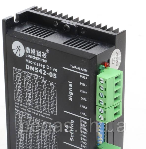 Цифровой драйвер шагового двигателя ЧПУ LEADSHINE DM542-05