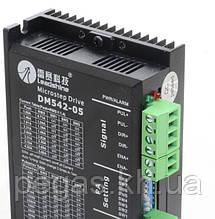 Цифровий драйвер крокового двигуна ЧПУ LEADSHINE DM542-05