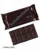 Шоколад, оригинал BW, 50 г