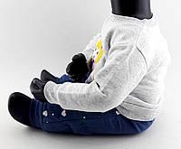 Детский костюм 1 год Турция с начесом
