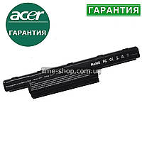 Аккумулятор батарея для ноутбука ACER 7552G-X926G64Bikk, 7560G, NS41I, NV49C13C, NV51B