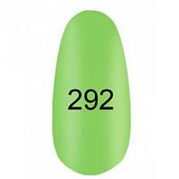 Гель-лак  Kodi 8 мл № 292 светлый оливковый эмалевый