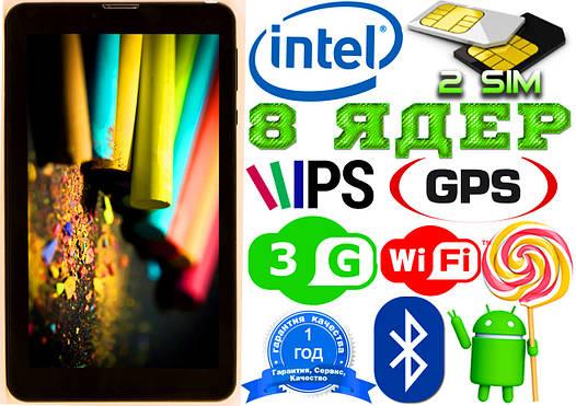 Планшет телефон Samsung T58 INTEL 8 ядер, 2sim,GPS,3G Android 6