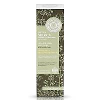Ночной крем для лица для сухой кожи питание и восстановление Natura Siberica, 50 мл.