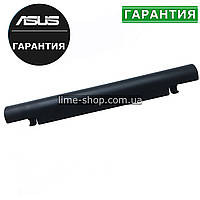 Аккумулятор батарея для ноутбука ASUS F550V, F550VB, F550VC, F552C, F552CL, F552E, F552EA