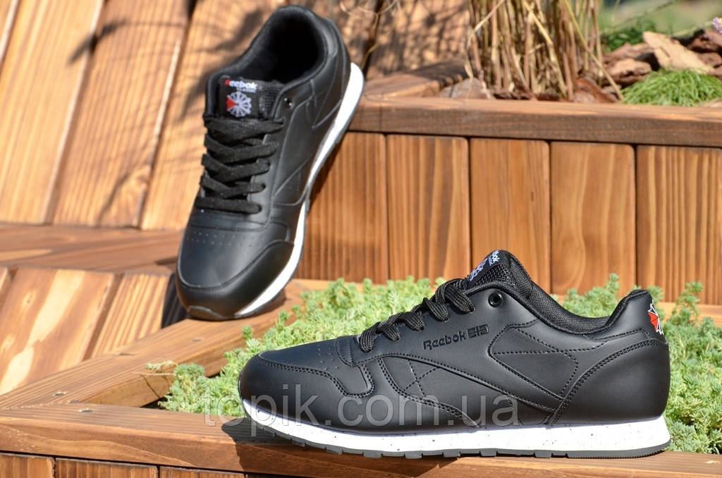 Кроссовки мужские черные легкая, износостойкая подошва практичные (Код: 838а)