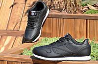 Кроссовки мужские черные легкая, износостойкая подошва практичные (Код: 838а), фото 1