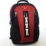 Рюкзак мужской городской с отделением для ноутбука, фото 3