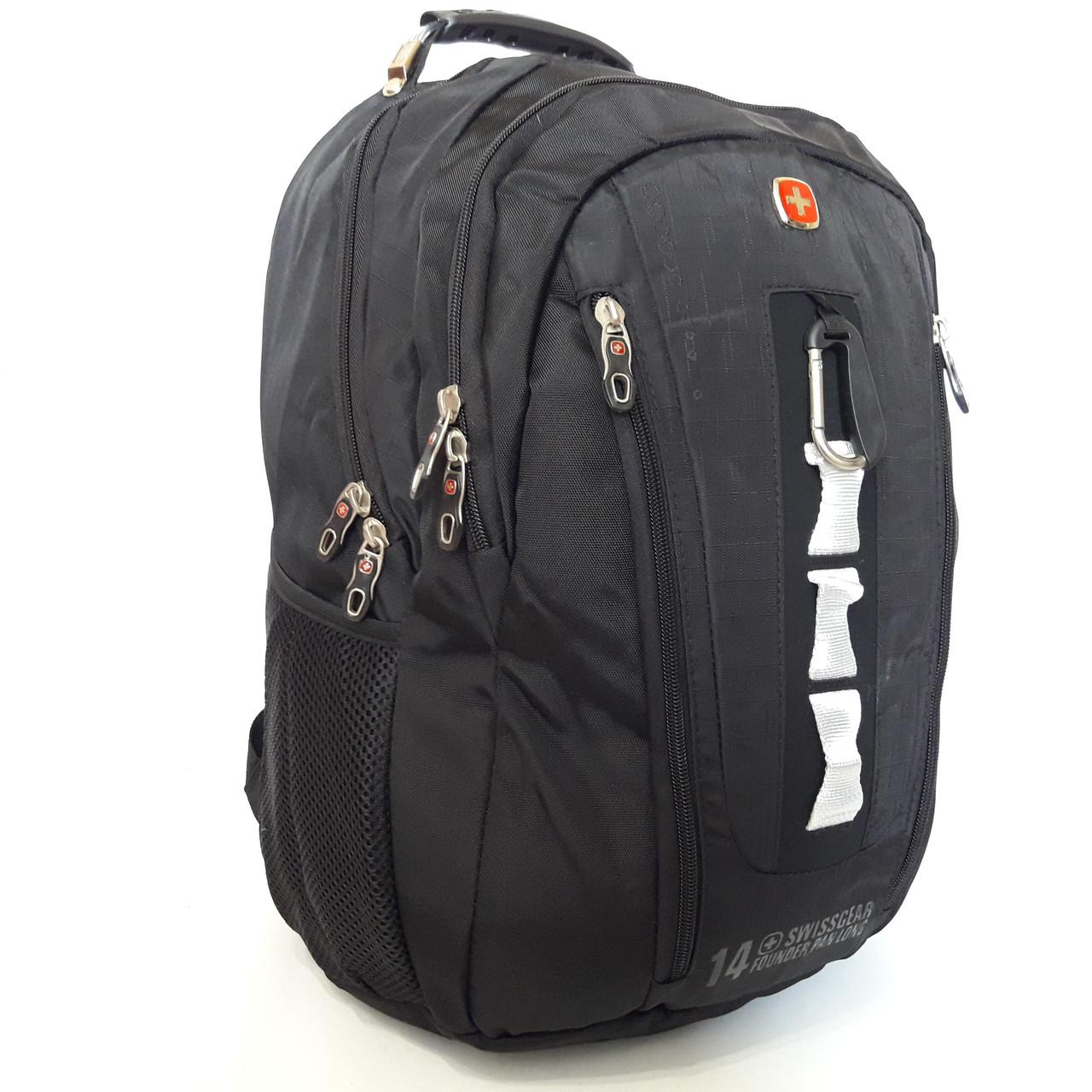 Рюкзак мужской городской с отделением для ноутбука