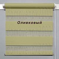 День-Ночь (зебра) Оливковые. Рулонные шторы, тканевые ролеты.