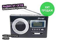 Радиоприемник сетевой от сети всеволновой FM ФМ USB SD MASON R-2910L