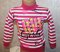Детская одежда оптом по низким ценам.Кофта на девочку с микро начёсом 5,6,7,8 лет
