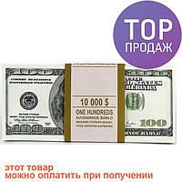Пачка 100 Баксов подарочная / оригинальный подарок