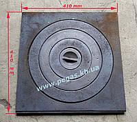 Плита чугунная под казан барбекю 410х410мм.