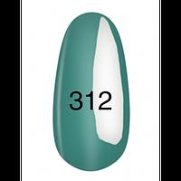 Гель-лак  Kodi 8 мл № 312 серо-зеленный, эмаль