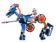 """Конструктор лего нексо Bela 10485 Nexo Knights """"Ланс и его механический конь"""" 249 деталей, фото 2"""