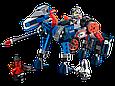"""Конструктор лего нексо Bela 10485 Nexo Knights """"Ланс и его механический конь"""" 249 деталей, фото 3"""