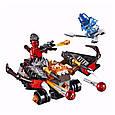 """Конструктор лего нексо Bela 10515 Nexo Knights (аналог Lego 70318) """"Глобострел"""", 107 дет, фото 2"""