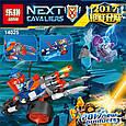 """Конструктор лего нексо Lepin 14025 Nexo Knight """"Самоходная артиллерийская установка"""", 110 дет, фото 3"""