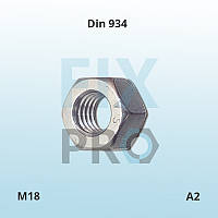 Гайка DIN 934 M18 А2