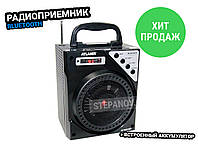 Радиоприемник с блютуз FM ФМ USB Bluetooth ATLANFA AT-8981