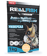 Прикормка рыболовная Real Fish  Универсал Ваниль-Карамель