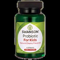 Swanson  Probiotic for Kids Natural Cherry Flavored жевательные таблетки пробиотик для детей 3 млрд КОЕ 60 таб