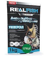 Прикормка рыболовная Real Fish  Универсал  Специи