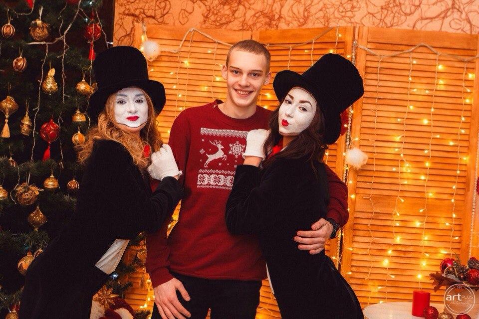 Мимы на праздник 18
