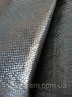 Агроткань, агротекстиль полипропиленовый черный 6х20м, фото 1