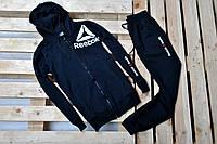 Размеры L и XL!!!! Мужской спортивный костюм Reebok Navy (стильный, молодежный, для зала, для прогрулок)
