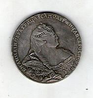 Россия 1 рубль 1740 год Анна с87